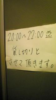 200809261941000.jpg