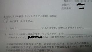 200809271910000.jpg