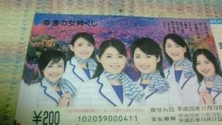 200811112117000.jpg
