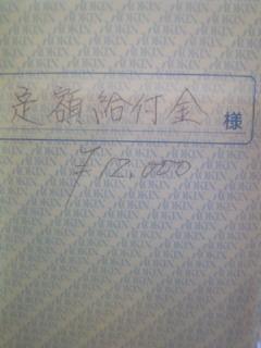 200905201055000.jpg