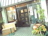 コピー (2) ~ 陶器のお店2