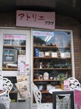 花cafeさん