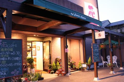 花CAFE