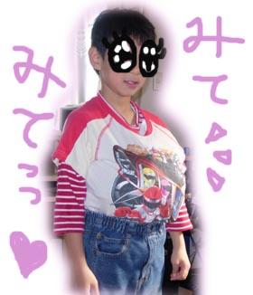 20061202_doragokko.jpg