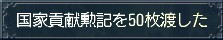 7_20080225212532.jpg