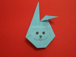 origami7.jpg