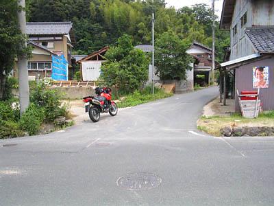kyo_r57-1.jpg