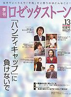 hyo_13.jpg