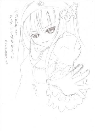 irasuto_20080210155001.jpg