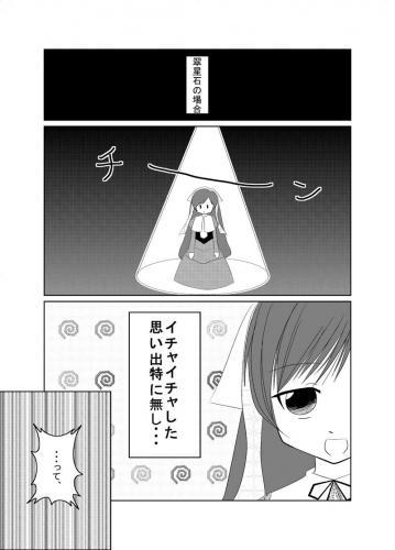 suidori-mu03.jpg