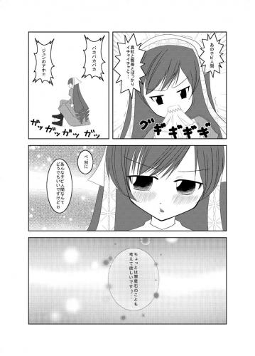 suidori-mu04.jpg