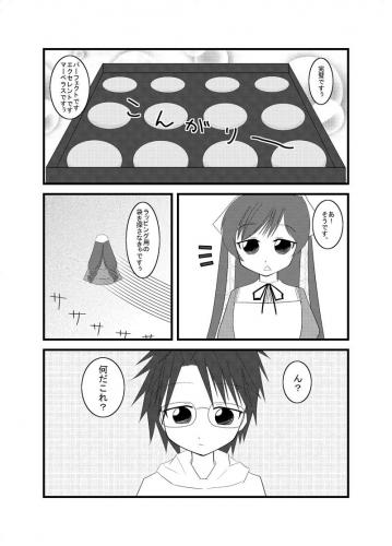 suidori-mu08.jpg