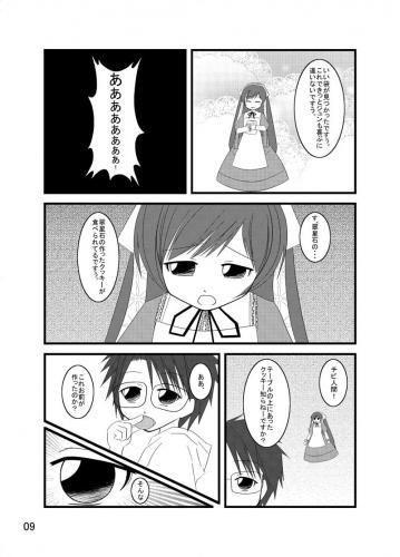 suidori-mu09.jpg