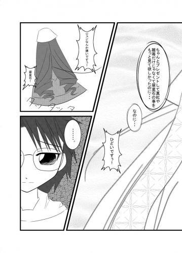 suidori-mu11.jpg