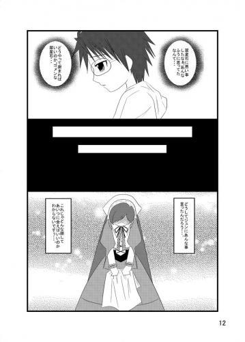 suidori-mu12.jpg