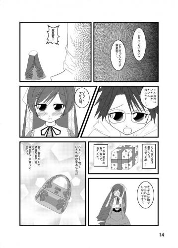 suidori-mu14.jpg
