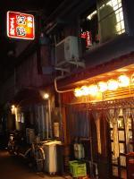 焼肉・てっちゃん鍋 富鶴