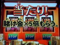 人生ゲーム ゴールドメジャー カジノ