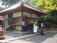 三徳山 参詣者受付案内所