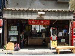 たこ焼き いっちゃん 八幡駅から徒歩3分です。
