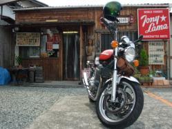 兵庫県高砂市にあるパインフィールドにテツがやってきました