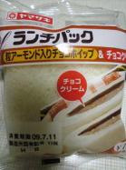 粒アーモンド入りチョコホイップ&チョコクリーム