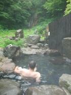 滝見の湯 露天