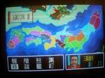 HARAKIRIゲーム画面