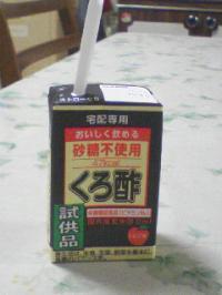 200704242140002