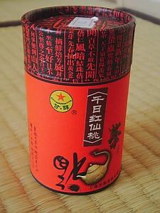 千日紅仙桃