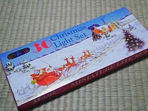 クリスマスランプ箱入り