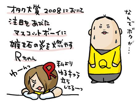 R_chan_002_02.jpg
