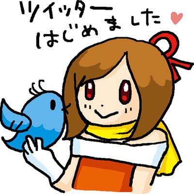 R_chan_005.jpg