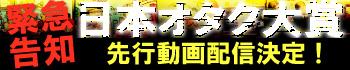 mondo_banner.jpg