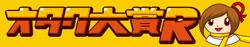 oar_logo_banner.jpg