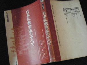 DSCN0151.jpg
