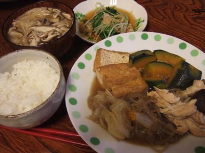 2008-10-14 dinner