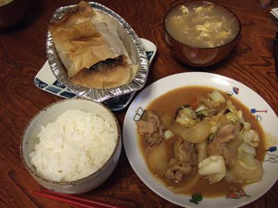 2008-10-24 dinner