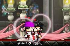 maple3_20080218211951.jpg