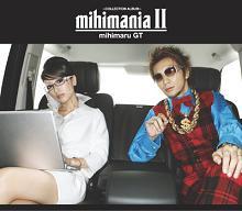 mihimania2
