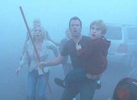 霧の中に何かいる!