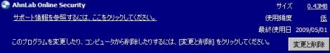ControlPanel_s.jpg