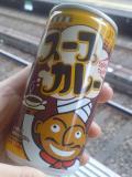 JTスープカレー