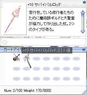 20090708.jpg