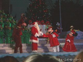 2004landxmas7.jpg
