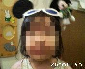 200605202002000.jpg