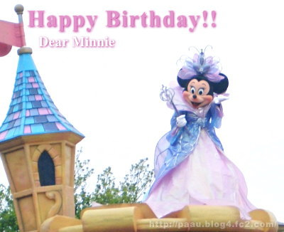 birth_minnie.jpg