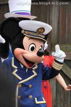captain-1.jpg