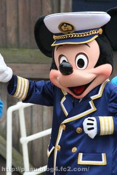 captain-2.jpg