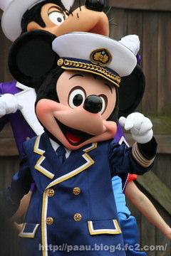 captain-3.jpg